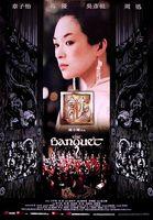 Resize of Banquet_teaser.jpg