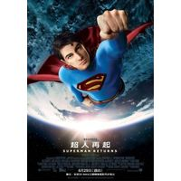 superman return taiwan.jpg