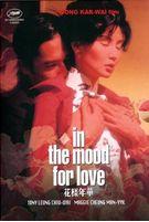 in_the_mood_of_love_b.jpg