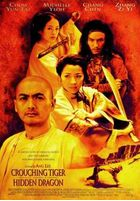 Resize of Crouching Tiger Hidden Dragon.jpg