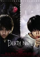 deathnote1 ver2.jpg