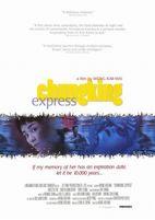 Resize of chungking Express US.jpg