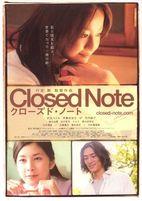 closed note.jpg