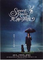 sweet rain.jpg
