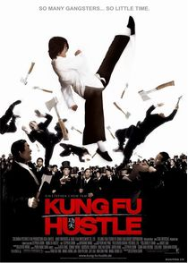 Resize of kungfuhustle.jpg