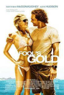fools_gold.jpg