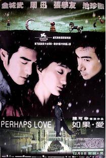 Resize of perhaps love2.jpg